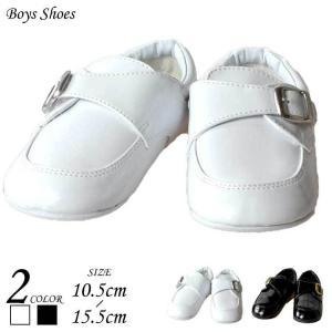 在庫一掃セール/ フォーマル靴 男の子 9.5-15.5cm ブラック シューズ|paranino