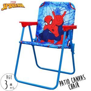 キャラクター:マーベル スパイダーマン サイズ:37L×39W×52.5H cm / シートまで 2...