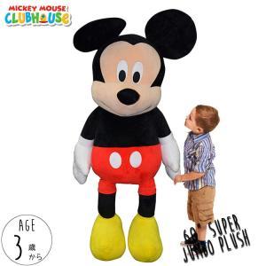 特大サイズ ディズニー ミッキーマウス ぬいぐるみ 152cm ジャイアント ドール Mickey|paranino