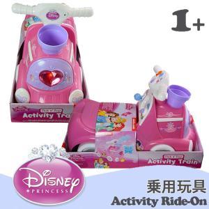 乗物玩具 ディズニー プリンセス 足けり 乗用 disney_y|paranino
