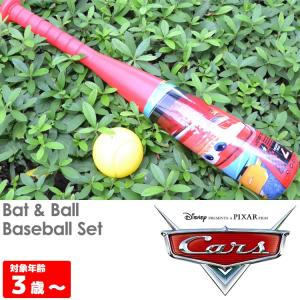 バット ボール セット ディズニー カーズ 3歳から 53cm 野球 おもちゃ disney_y|paranino