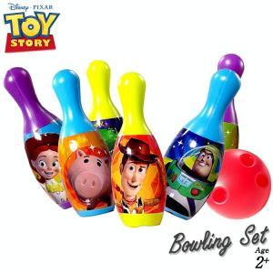 ボーリング トイストーリー 2歳から ボウリング おもちゃ 知育玩具 スポーツ玩具 キャラクター デ...