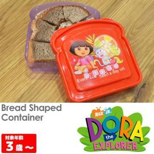 大決算セールG/ サンドイッチボックス ドーラと一緒に大冒険 パン型 お弁当箱 コンテナ キャラクター 子供|paranino