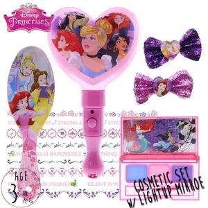 ディズニー プリンセス コスメセット ライトアップ ミラー 子供 おもちゃ 3歳 女の子|paranino
