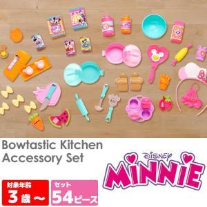 キッチンアクセサリー 54ピース ディズニー ミニーマウス おままごと デラックス キッチン用品 おもちゃ 玩具 遊具 disney_y|paranino