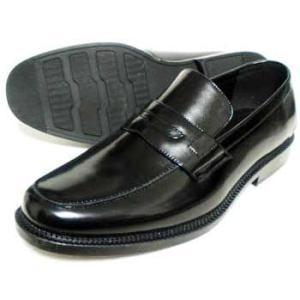 BELOUOMO ローファー ビジネスシューズ(大きいサイズ 紳士靴)黒 4E(EEEE) 28cm(28.0cm) 29cm(29.0cm) 30cm(30.0cm)|parashoe