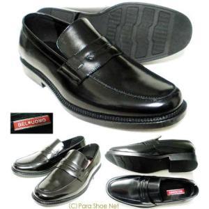 BELOUOMO ローファー ビジネスシューズ(大きいサイズ 紳士靴)黒 4E(EEEE) 28cm(28.0cm) 29cm(29.0cm) 30cm(30.0cm)|parashoe|02