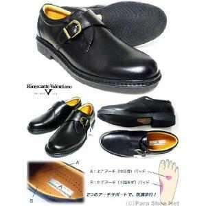 Rinescante Valentiano 本革 モンクストラップ ビジネスシューズ(大きいサイズ 革靴 紳士靴)黒 4E 27.5cm 28cm(28.0cm)29cm(29.0cm)30cm(30.0cm) parashoe 02