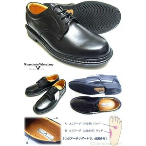 Rinescante Valentiano 本革 プレーントウ ビジネスシューズ(大きいサイズ 革靴 紳士靴)黒 4E(EEEE) 27.5cm 28cm(28.0cm) 29cm(29.0cm) 30cm(30.0cm)|parashoe|02