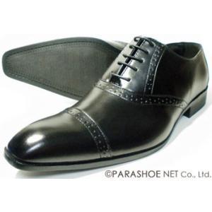 ESPERER 内羽根セミブローグ ビジネスシューズ(大きいサイズ 紳士靴)黒 ワイズ3E(EEE)〜4E(EEEE)27.5cm、28cm(28.0cm)、29cm(29.0cm)、30cm(30.0cm) parashoe