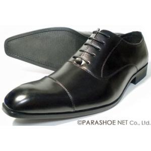 ESPERER 内羽根ストレートチップ ビジネスシューズ(大きいサイズ 紳士靴)黒 ワイズ3E〜4E 27.5cm、28cm(28.0cm)、29cm(29.0cm)、30cm(30.0cm) parashoe