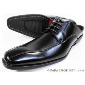 SABLINA VALENTINO スワールモカ ビジネスサンダル(ビジネススリッパ) ワイズ3E(EEE) 黒[メンズ紳士靴] parashoe
