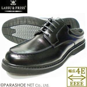 LASSU&FRISS Uチップ ビジネススリッパ(ビジネスサンダル)ワイズ4E(EEEE)通気底 黒/メンズ 紳士靴 parashoe