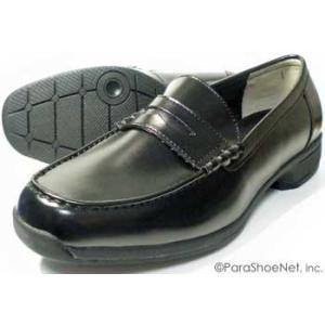 BRAVAS Lapel 高機能ローファー 黒 27.5cm、28cm、29cm、30cm、31cm、32cm メンズ(男性用)/学生靴 通学靴 紳士靴|parashoe