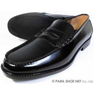 R-swift ローファー ビジネスシューズ 黒 3E(EEE) 27.5cm 28cm(28.0cm) 29cm(29.0cm) /大きいサイズ 紳士靴 通学靴 学生ローファー|parashoe