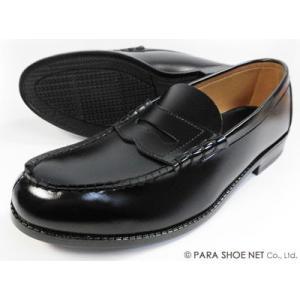 Gazelle ローファー ビジネスシューズ 黒 4E(EEEE)※28.0cmは3E(EEE) 28cm(28.0cm) 29cm(29.0cm) 30cm(30.0cm) /学生靴 通学靴 紳士靴|parashoe
