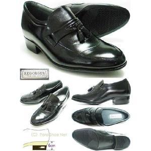REGORGER 本革 タッセルスリップオン シークレットヒールアップ ビジネスシューズ(革靴 紳士靴)黒|parashoe|02