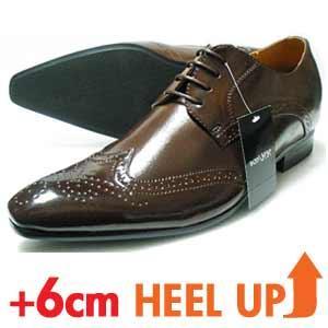 MM-one ロングノーズ ウィングチップ シークレットヒールアップ ビジネスシューズ(紳士靴)茶色|parashoe