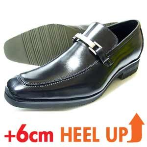xiealto ビットローファー シークレットヒールアップ ビジネスシューズ(紳士靴)黒|parashoe
