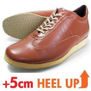 xiealto レザースニーカー シークレットヒールアップ カジュアルシューズ (紳士靴)茶色|parashoe
