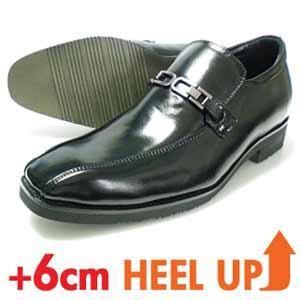 xiealto スワールモカ ビットローファー シークレットヒールアップ ビジネスシューズ(紳士靴)黒|parashoe