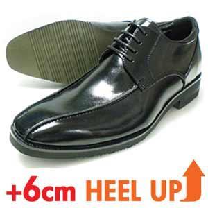 xiealto スワールモカ シークレットヒールアップ ビジネスシューズ(紳士靴)黒|parashoe