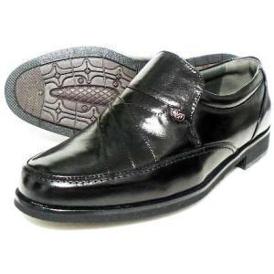 MG カンガルー革 シャーリングスリッポン ビジネスシューズ(小さいサイズ 革靴 紳士靴)黒 23cm(23.0cm) 23.5cm 24cm(24.0cm) parashoe