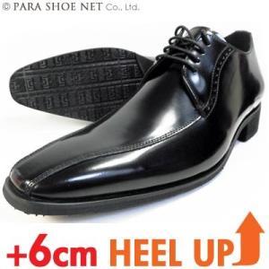 PIERONI 本革 スワールモカ シークレットヒールアップ ビジネスシューズ 黒 ワイズ3E(EEE)23cm(23.0cm)、23.5cm、24cm(24.0cm)【小さいサイズ革靴】|parashoe