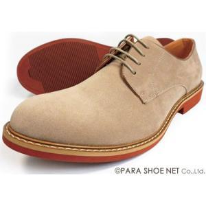 S-MAKE スエード プレーントゥ ビジネスカジュアル紳士靴(大きいサイズ)ベージュ ワイズ3E(EEE)27.5cm、28cm(28.0cm)、29cm(29.0cm)、30cm(30.0cm) parashoe