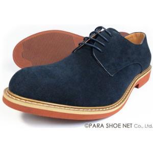 S-MAKE スエード プレーントゥ ビジネスカジュアル紳士靴(大きいサイズ)ネイビー ワイズ3E(EEE)27.5cm、28cm(28.0cm)、29cm(29.0cm)、30cm(30.0cm) parashoe