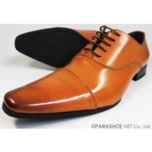 S-MAKE 本革 内羽根ストレートチップ ビジネスシューズ(小さいサイズ 革靴 紳士靴)茶色 ワイズ3E(EEE)23cm(23.0cm)、23.5cm、24cm(24.0cm)|parashoe