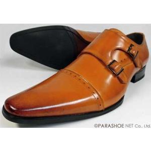 S-MAKE 本革 ダブルモンクストラップ ビジネスシューズ(大きいサイズ 革靴 紳士靴)茶色 ワイズ3E(EEE)27.5cm、28cm、29cm、30cm、31cm parashoe