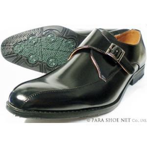 PARASHOE モンクストラップ ビジネスシューズ(小さいサイズ 紳士靴)黒 ワイズ3E(EEE)22cm(22.0cm)、22.5cm、23cm(23.0cm)、23.5cm、24cm(24.0cm)|parashoe