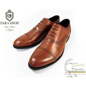 PARASHOE 本革 内羽根セミブローグ ビジネスシューズ 茶色(ブラウン)ワイズ2E(EE)〜3E(EEE)【マッケイ製法・メンズ革靴・紳士靴】|parashoe