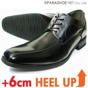 TAKEZO ロングノーズ スワールモカ シークレットヒールアップ ビジネスシューズ(紳士靴)黒|parashoe