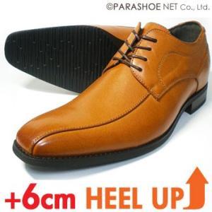 TAKEZO ロングノーズ スワールモカ シークレットヒールアップ ビジネスシューズ(紳士靴)茶色|parashoe