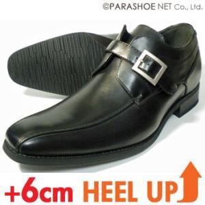 TAKEZO ロングノーズ モンクストラップ シークレットヒールアップ ビジネスシューズ(紳士靴)黒|parashoe