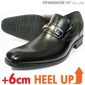 TAKEZO ロングノーズ ビットローファー シークレットヒールアップ ビジネスシューズ(紳士靴)黒|parashoe