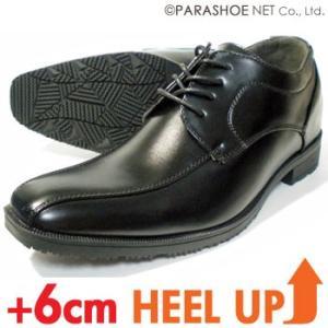 Wilson ロングノーズ スワールモカ シークレットヒールアップ ビジネスシューズ(紳士靴)黒|parashoe