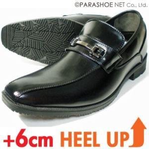 Wilson ロングノーズ ビットローファー シークレットヒールアップ ビジネスシューズ(紳士靴)黒|parashoe