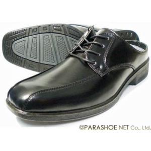 Wilson スワールモカ ビジネススリッパ(ビジネスサンダル)ワイズ3E(EEE)黒/メンズ 紳士靴 parashoe