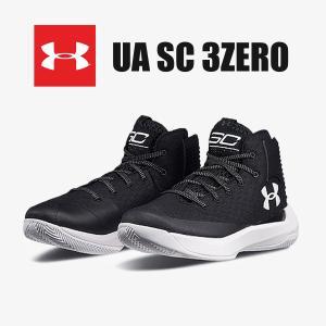 UNDER ARMOUR(アンダーアーマー) 1298308 メンズ バスケットボールシューズ UA SC 3 ZERO ステフィン・カリー バッシュ バスケットシューズ