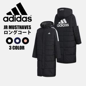 adidas(アディダス) FAP15 ジュニア ESS ボアコート ベンチコート ボーイズ ガールズ キッズ レディース ロングコート 防寒 2018新作