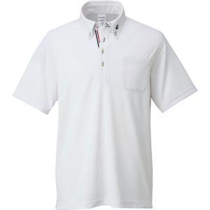 CONVERSE(コンバース) CB221402 メンズ ボタンダウンシャツ ポロシャツ チームウェア 移動着 paraspo