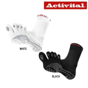 メール便OK Activital(アクティバイタル) HRD10SF 超立体フットサポーター SUPER FIVE スポーツソックス 靴下|paraspo