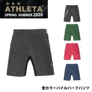 ATHLETA(アスレタ) 03338 杢カラーパイルハーフパンツ サッカー フットサル スポーツウ...