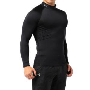 UNDER ARMOUR アンダーアーマー 1343037 メンズ スポーツインナーシャツ ヒートギア アーマーコンプレッション LSモック 長袖の商品画像|ナビ