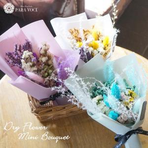 プリザーブドフラワー ブリザードフラワー 誕生日プレゼント 花 ギフト クリアケース付 母の日ギフト 結婚祝い 花 ( カプチーノ )|paravoce