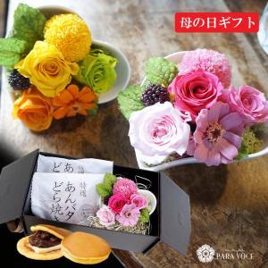 ハーバリウム フラワー 植物の標本 人気 可愛い 綺麗 プリザーブドフラワー ブリザードフラワー ドライフラワー インテリア雑貨 母の日ギフト|paravoce