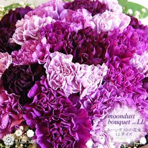 古希 花 プレゼント ムーンダストの花束(LL) 48本の花束 誕生日プレゼント ギフト 珍しい花 青い花 古希祝い 花 サントリー 紫の花|paravoce